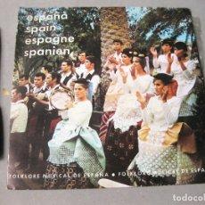 Discos de vinilo: DISCO SINGLE DE FOLKLORE MUSICAL DE ESPAÑA. DIRECCIÓN GENERAL DE PROMOCIÓN DE TURISMO. Lote 166981964