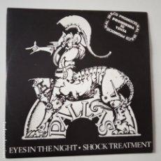 Discos de vinilo: PALLAS- EYES IN THE NIGH - SPAIN PROMO SINGLE 1984 - COMO NUEVO.. Lote 167020048