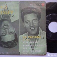 Disques de vinyle: ELVIS PRESLEY W/ THE JORDANAIRES - LA PALOMA - EP 1962 - RCA. Lote 167034444