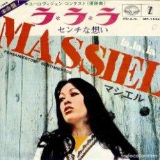 Discos de vinilo: MASSIEL LA , LA LA ( SINGLE EDITADO EN JAPON CANTA EN ESPAÑOL TEMA DE EUROVISION ). Lote 167041168