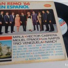 Discos de vinil: LP ( VINILO) SAN REMO 66 EN ESPAÑOL( MIRLA-LOS NAIPES-HECTOR CABRERA...). Lote 167047828