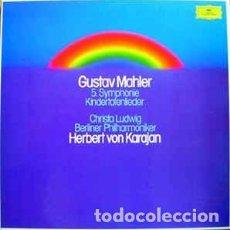 Discos de vinilo: GUSTAV MAHLER - KARAJAN - 5 SYMPHONIE - KINDERTOTENLIEDER DOBLE LP. Lote 167117320