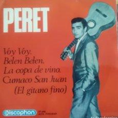 Discos de vinilo: PERET,-EL GITANO FINO. Lote 167137496