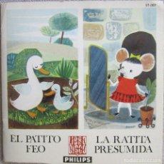 Discos de vinilo: EL PATITO FEO / LA RATITA PRESUMIDA. LIBRO DISCO PHILIPS. CON LIBRETO DE 8 PÁGINAS. Lote 167210312