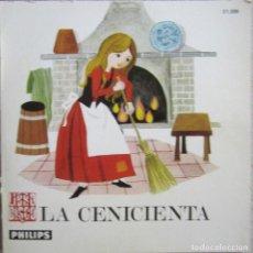 Discos de vinilo: LA CENICIENTA. LIBRO DISCO PHILIPS. CON LIBRETO DE 8 PÁGINAS. Lote 167212256