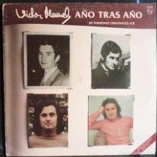 Discos de vinilo: VICTOR MANUEL // 20 VERSIONES ORIGINALES // DISCO DOBLE // 1982 // (VG VG). LP. Lote 167282940