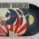 Discos de vinilo: MAXI-SINGLE - YUKIHIRO TAKAHASHI - STOP IN THE NAME OF LOVE - DISCOS VICTORIA - AÑO 1983.. Lote 167434244