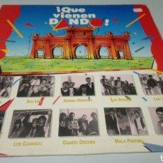 Discos de vinilo: QUE VIENEN DANDO. RECOPILATORIO GRUPOS 1991.LOS CÁNULAS, CUARTO OSCURO, LOS LOLITAS, SOY LUÍS, ETC. Lote 167459630