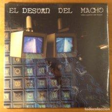 Discos de vinilo: EL DESVÄN DEL MACHO – VIDA A PARTIR DEL HUEVO. DISCOS ALEHOP! – AH-006. GATEFOLD 2008. Lote 167461216
