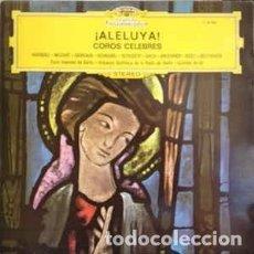 Discos de vinilo: ALELUYA - COROS CELEBRES - GÜNTER ARNDT - DEUTSCHE GRAMMOPHON. Lote 167473828