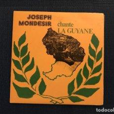 Discos de vinilo: JOSEPH MONDESIR ?– JOSEPH MONDESIR CHANTE LA GUYANE LABEL: DISQUES FUGATO ?– HA 012 FORMAT: VINYL . Lote 167477516