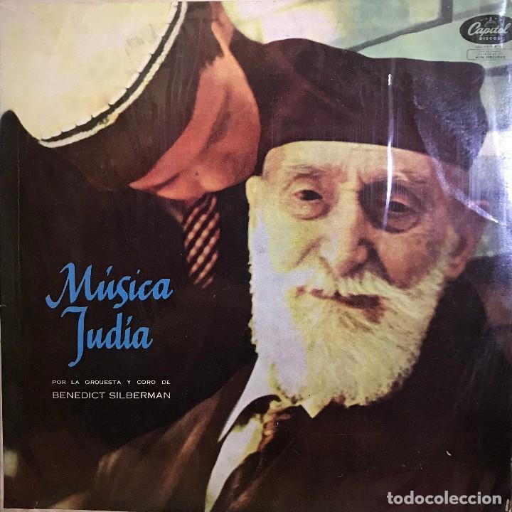 LP ARGENTINO DE BENDCICT SILBERMAN, SU ORQUESTA Y CORO AÑO 1957 (Música - Discos - LP Vinilo - Étnicas y Músicas del Mundo)