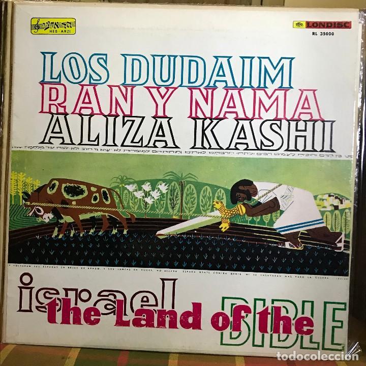 LP ARGENTINO DE ARTISTAS VARIOS ISRAEL LAND OF THE BIBLE AÑO 1962 (Música - Discos - LP Vinilo - Étnicas y Músicas del Mundo)
