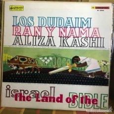 Discos de vinilo: LP ARGENTINO DE ARTISTAS VARIOS ISRAEL LAND OF THE BIBLE AÑO 1962. Lote 167482244