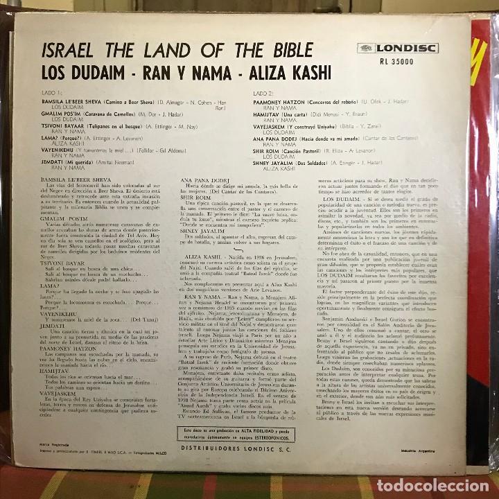 Discos de vinilo: LP argentino de artistas varios Israel land of the Bible año 1962 - Foto 2 - 167482244