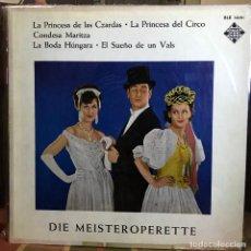 Discos de vinilo: LP ARGENTINO DE ARTISTAS VARIOS CINCO PERLAS DE OPERETAS AÑO 1963. Lote 167482936