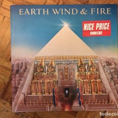 Disques de vinyle: EARTH, WIND & FIRE ?– ALL N ALL LABEL: CBS ?– CBS 32266, CBS ?– 32266 SERIES: NICE PRICE –. Lote 167501420