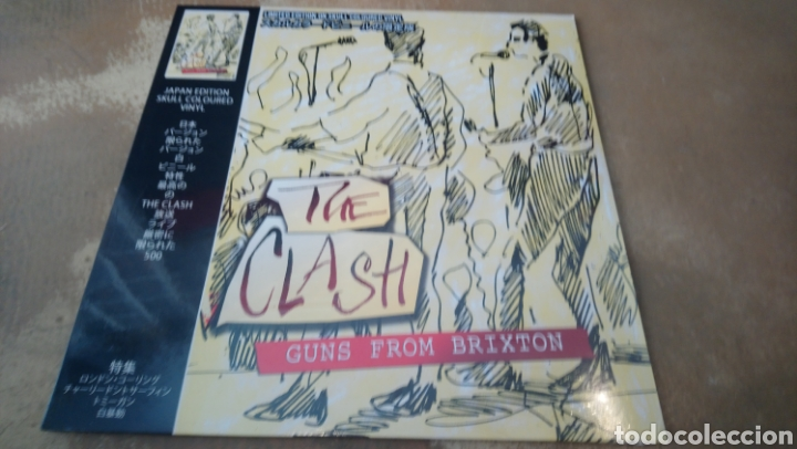 THE CLASH, GUNS FROM BRIXTON. LIMITED EDITION. LP VINILO PRECINTADO (Música - Discos - LP Vinilo - Punk - Hard Core)