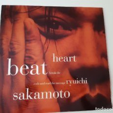 Discos de vinilo: RYUICHI SAKAMOTO- HEARTBEAT - UK LP 1992 + ENCARTE- VINILO COMO NUEVO.. Lote 167508144