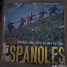 Discos de vinilo: LOS ESPAÑOLES - MORRIÑA. Lote 167510068