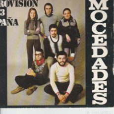 Discos de vinilo: MOCEDADES ERS TU EUROVISION 1973 ESPAÑA STAMPA BELGA . Lote 167516328