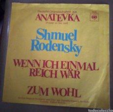 Discos de vinilo: SHMUEL RODENSKY - ANATEVKA ( FIDDLER ON THE ROOF ). BSO. Lote 167516876