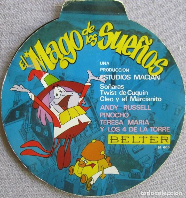 MAGO DE LOS SUEÑOS, EL: ANDY RUSSELL: SOÑARÁS / LOS 4 DE LA TORRE: CLEO Y EL MARCIANITO (Música - Discos de Vinilo - EPs - Música Infantil)