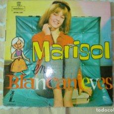 Dischi in vinile: EP MARISOL EN BLANCANIEVES 1962 . Lote 167568108