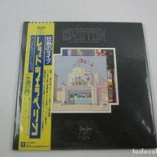 Discos de vinilo: DOBLE VINILO EDICIÓN JAPONESA DEL LP DE LED ZEPPELIN - THE SONGS REMAINS THE SAME. Lote 167579412