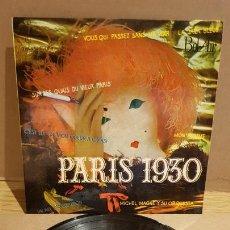 Discos de vinilo: MICHEL MAGNE Y SU ORQUESTA / PARÍS 1930 / EP - BEL AIR-1960 / MBC. ***/***. Lote 167580324