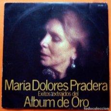 Discos de vinilo: MARÍA DOLORES PRADERA: LA FLOR DE LA CANELA / AMARRADITOS /FINA ESTAMPA + 1- EP - ZAFIRO- 1980 - VG+. Lote 167585624