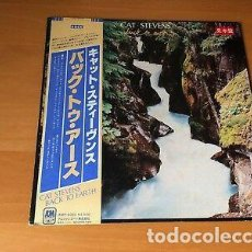Discos de vinilo: LP PROMO JAPON CAT STEVENS ‎– BACK TO EARTH. Lote 167589736