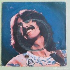 Discos de vinilo: THE BEATLES - GEORGE HARRISON - YOU (RARO PROMOCIONAL ESPAÑOL) (VINILO COMO NUEVO, PORTADA NORMAL). Lote 167607972