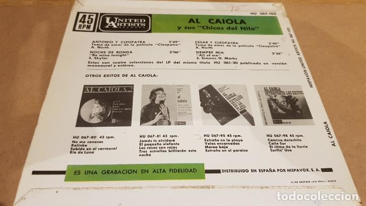 Discos de vinilo: AL CAIOLA Y SUS CHICOS DEL NILO / CLEOPATRA / EP - UNITED ARTISTS-1963 / MBC. ***/*** - Foto 2 - 167614780