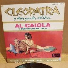 Discos de vinilo: AL CAIOLA Y SUS CHICOS DEL NILO / CLEOPATRA / EP - UNITED ARTISTS-1963 / MBC. ***/***. Lote 167614780