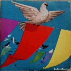 Discos de vinilo: CANTA GEORG OTS MADE IN URSS USSR. Lote 167615068