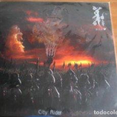 Discos de vinilo: SULD - CITY RIDER ********* SUPER RARO LP CHINA PRECINTADO 2015. Lote 167628416