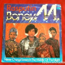 Discos de vinilo: BONEY M (SINGLE 1978) RASPUTIN - NEVER CHANGE LOVERS IN THE MIDDLE OF THE NIGHT. Lote 167631196