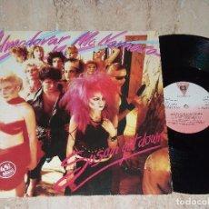 Discos de vinilo: ALMODOVAR & MCNAMARA /SUSAN GET DOWN/SAFARI /SUSAN GET DOWN 12* MX 1983 VICTORIA RARO!! PROMOCIONAL. Lote 167665712