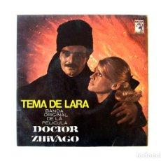Discos de vinilo: DOCTOR ZHIVAGO – TEMA DE LARA. Lote 167716316
