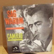 Discos de vinilo: CAMILLO / SAG VARUM / EP - VOZ DE SU AMO-1962 / MBC. ***/***. Lote 167721756