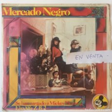 Discos de vinilo: SINGLE MERCADO NEGRO - SE HAN CARGADO MICKEY MOUSE - EKO ALFA ZB2. Lote 167737617