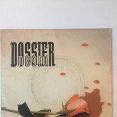 Discos de vinilo: SINGLE DOSSIER NEGRO - PASEANDO- NO HAY COLOR. Lote 167739710