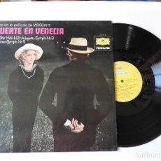 Discos de vinilo: MÚSICA DE MUERTE EN VENECIA, DE GUSTAV MAHLER. Lote 167740548