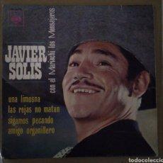 Discos de vinilo: JAVIER SOLÍS - UNA LIMOSNA + 3. Lote 167820718