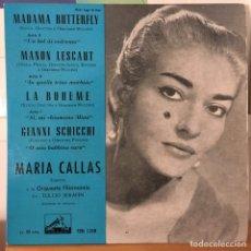 Discos de vinilo: MARIA CALLAS EP EDIC ESPAÑA 1959 LA BOHEME, MADAME BUTTERFLY ETC. Lote 167822728