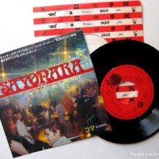 Discos de vinilo - Koma - Sayonara - Single Overseas Records 1981 Japan Japonesa BPY - 167827572