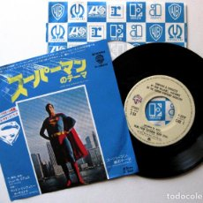 Discos de vinilo: JOHN WILLIAMS - SUPERMAN THE MOVIE - SINGLE WARNER 1978 JAPAN (EDICIÓN JAPONESA) BPY. Lote 167828288