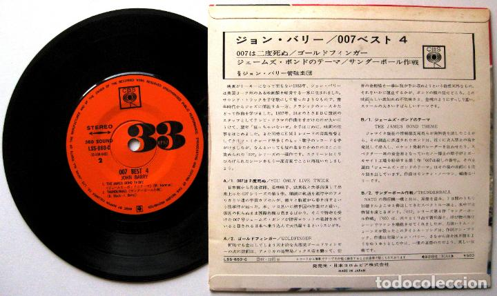 Discos de vinilo: John Barry - 007 Best 4 (James Bond 007) - EP CBS 1967 Japan (Edición Japonesa) BPY - Foto 2 - 167832576