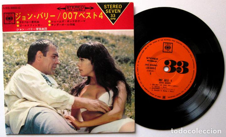 JOHN BARRY - 007 BEST 4 (JAMES BOND 007) - EP CBS 1967 JAPAN (EDICIÓN JAPONESA) BPY (Música - Discos de Vinilo - EPs - Bandas Sonoras y Actores)